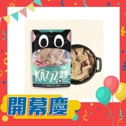 【怪獸部落】犬貓冷凍零食(40g)-牛肉片