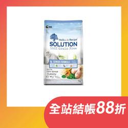 【SOLUTION-耐吉斯】源野高蛋白無穀全齡犬糧-羊肉-3lb