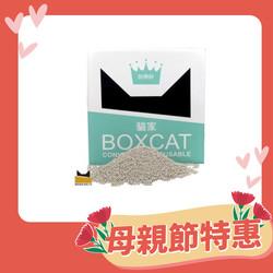 【國際貓家-BOXCAT】綠標強效除臭大球砂22lb