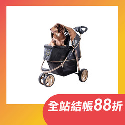 【IBIYAYA】尊爵號鋁合金寵物推車-奢華金