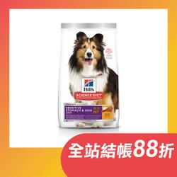 【Hill_s-希爾思】敏感胃腸與皮膚-成犬-雞肉-1.81公斤