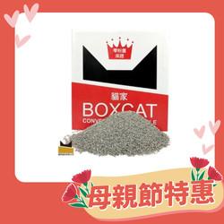 【國際貓家-BOXCAT】紅標頂級無塵除臭貓砂24lb