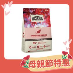 【ACANA-愛肯拿】無穀單一蛋白低敏犬糧-美膚鴨肉歐梨-(1kg-2kg-6kg-11.4kg)