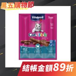 【德國Vitakraft】VITA貓快餐肉條(鮭魚+Omega-3)-三條入-18g