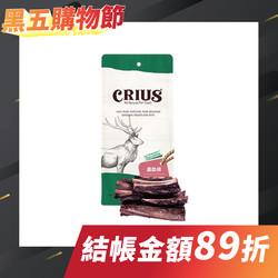 【CRIUS-克瑞斯】紐西蘭天然鹿肋排100g