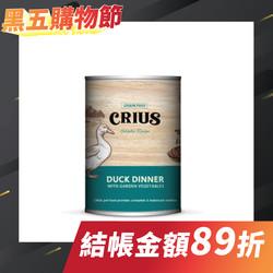 【CRIUS-克瑞斯】紐西蘭天然無穀犬用主食罐-低敏鴨(375G)