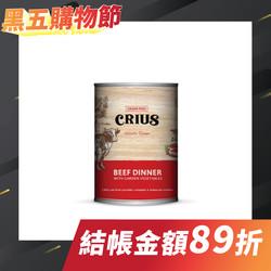 【CRIUS-克瑞斯】紐西蘭天然無穀犬用主食罐-風味牛(375G)