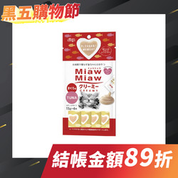 【Aixia】愛喜雅-妙喵肉泥1號-鮪魚(15gx4)
