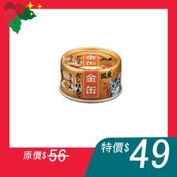 【Aixia】愛喜雅-妙喵肉泥2號-干貝(15gx4)