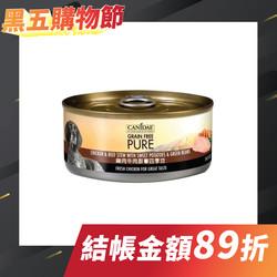 【Canidae-卡比】無穀犬用主食罐-雞肉.燉牛肉.甜薯.四季豆70g