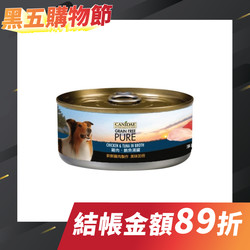 【Canidae-卡比】無穀犬用主食罐-雞肉.鮪魚湯罐70g