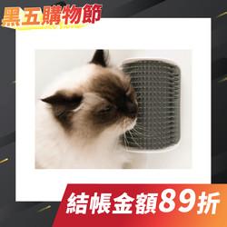 【美國赫根-HAGEN】CATIT2.0美毛自助刷(附貓草)