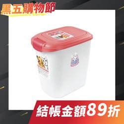 【CATIDEA-貓樂適】CF101-單開飼料桶(粉)5公斤-15公斤