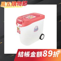 【CATIDEA-貓樂適】CF102-10公斤雙開輪子飼料桶(粉)