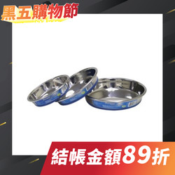 【Durapet-防滑不銹鋼寵物食器】-防滑貓碗(S-L)