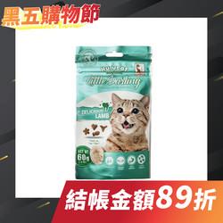 【Hulucat卡滋】化毛潔牙餅60g-羊肉