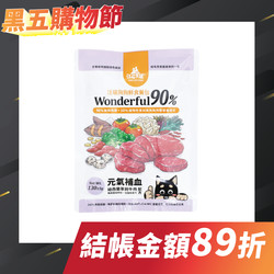 【汪喵星球】WONDERFUL90_狗狗鮮食元氣補血主食餐包130g