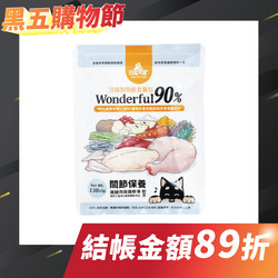 【汪喵星球】WONDERFUL90%狗狗鮮食關節保養主食餐包130g