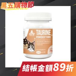 【汪喵星球】汪喵星球TAURINE牛磺酸70g