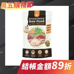 【汪喵星球】狗狗冷凍乾燥生食餐-安心雞500g