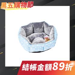 【MARUKAN】法蘭絨橢圓型睡床-藍567127