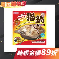 【MARUKAN】電暖貓鍋