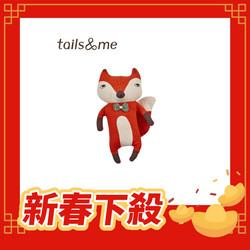 【tails-_-me-尾巴與我】填充玩具狐狸