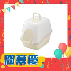 【Richell-利其爾】卡羅屋型貓便盆-米