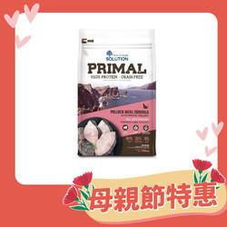 【SOLUTION 耐吉斯】源野高蛋白無穀全齡犬糧 鮭魚 (3lb/6lb/16lb)