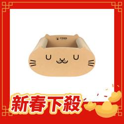【卡特喵喵】貓米糰貓抓板-貓抓窩