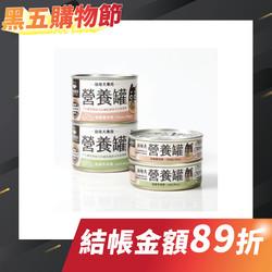 【汪喵星球】幼母犬營養主食罐-雞肉 80g/165g