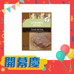 【T.N.A.悠遊】悠遊餐包(150g)