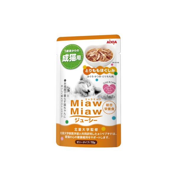 【Aixia】愛喜雅 妙喵主食軟包27號雞肉70g