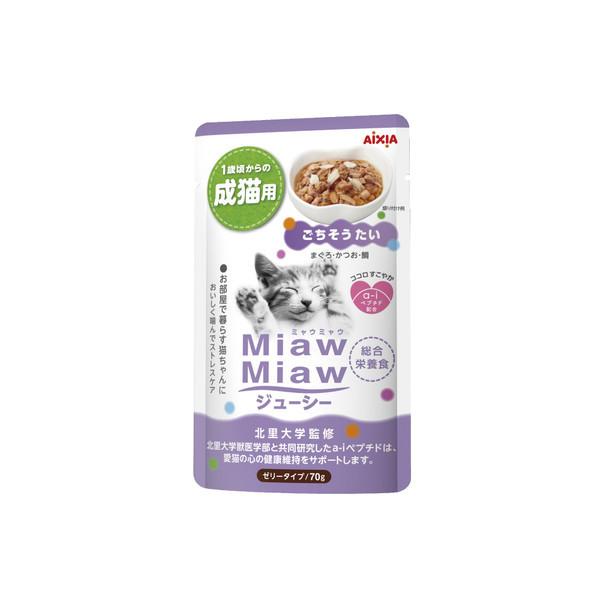 【Aixia】愛喜雅 妙喵主食軟包31號鯛魚