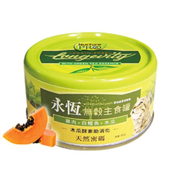 【Nurture PRO 天然密碼】永恆無穀貓咪主食罐80g-木瓜