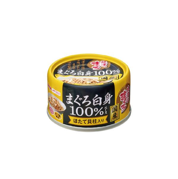 【Aixia】愛喜雅 燒津純鮪3-干貝70g