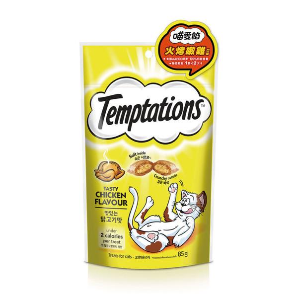 TEMPTATIONS貓餡餅-火烤嫩雞口味85g