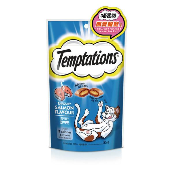 TEMPTATIONS貓餡餅-開胃甜鮭口味85g