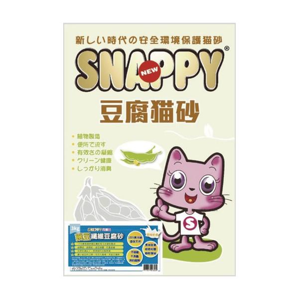 【SNAPPY】SNAPPY豌豆纖維豆腐砂3KG原味奶香