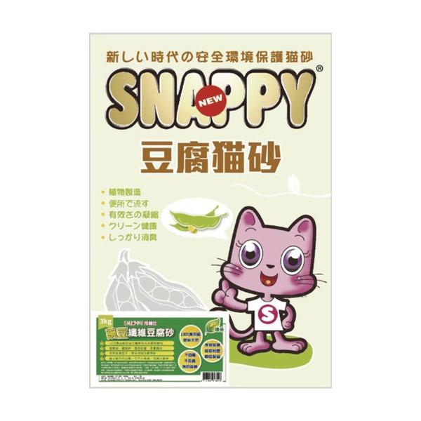 【SNAPPY】SNAPPY豌豆纖維豆腐砂3KG綠茶