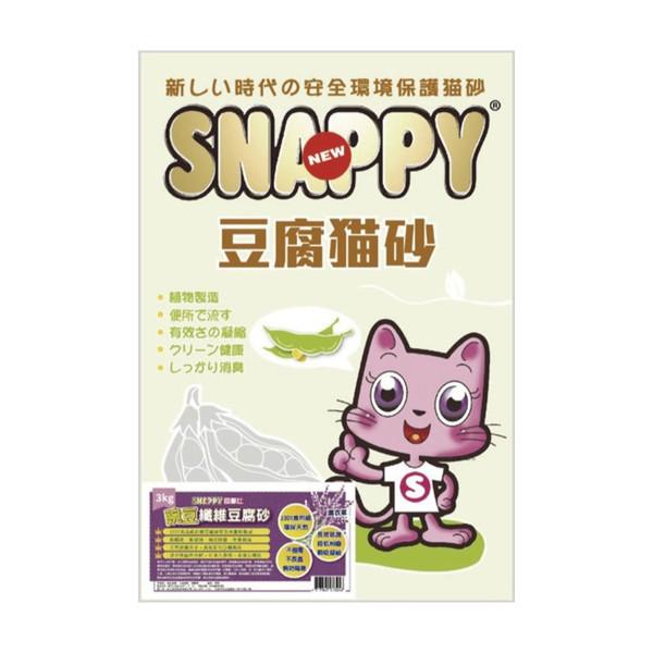 【SNAPPY】SNAPPY豌豆纖維豆腐砂3KG薰衣草