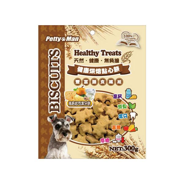 【PettyMan】烘焙點心潔牙餅300g-(起司/蔬果/綜合/迷你)