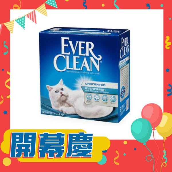 【EVER CLEAN藍鑽】美規白粗砂(無香)25LB