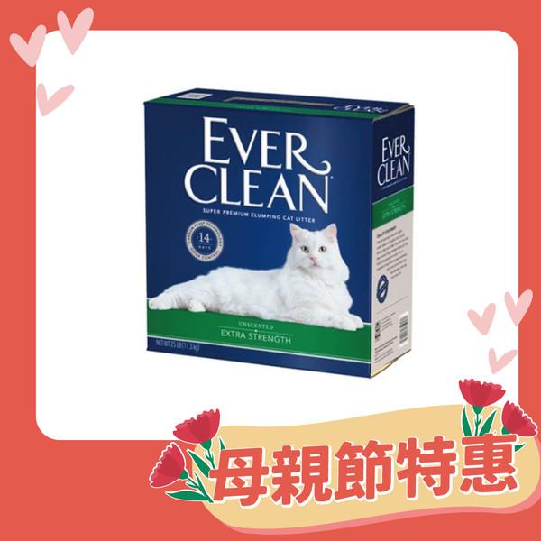 【EVER CLEAN藍鑽】美規藍細砂(無香)25LB
