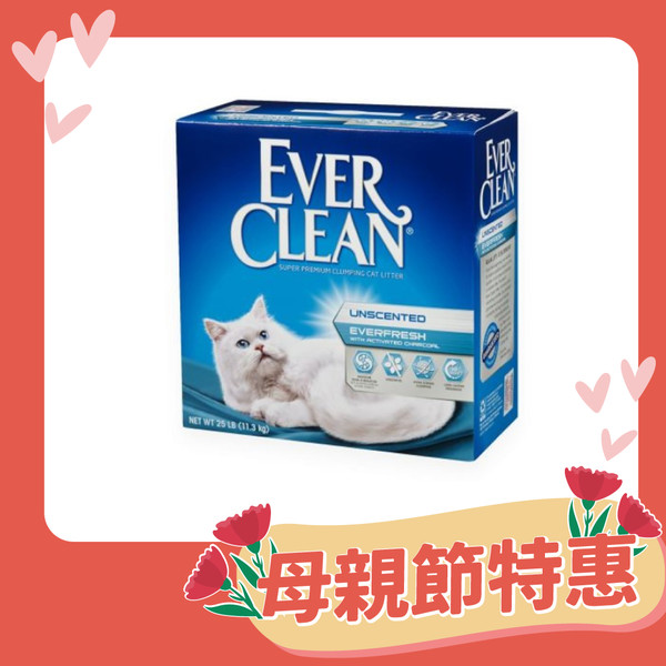 【EVER-CLEAN藍鑽】美規紅粗砂(含香)25LB