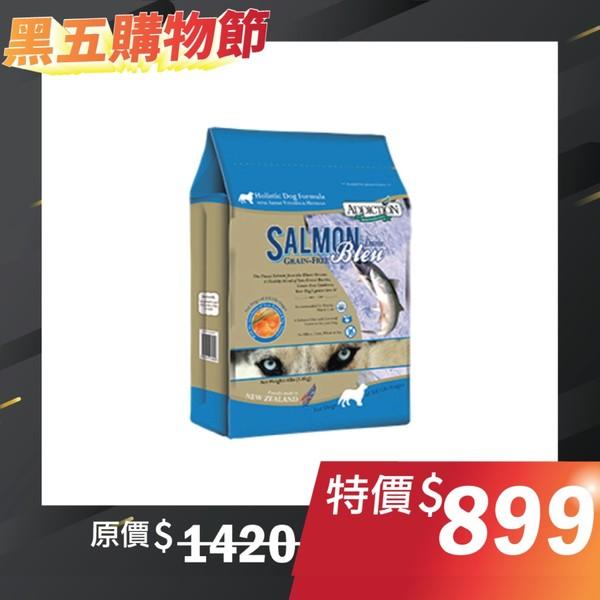 【自然癮食 ADDICTION】ADD無穀犬糧藍鮭魚1.8kg
