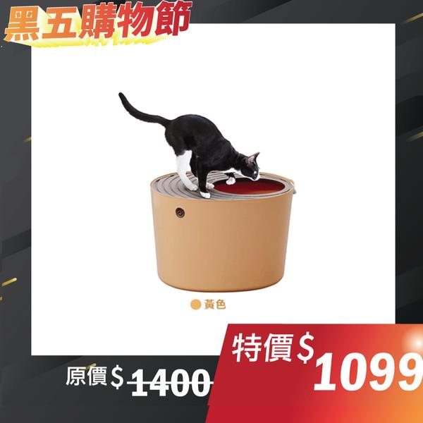 【日本IRIS】IRIS-PUNT-530桶式貓便盆(茶)242899