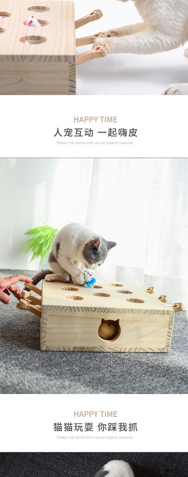 【喵仙兒】雲朵8孔打地鼠寵物玩具40*33*10cm