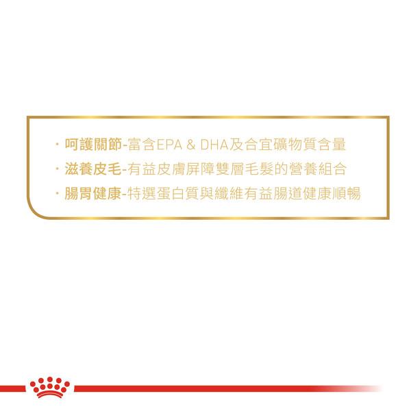 (E)電商專用-皇家(犬)PA博美成犬1.5KG優惠組