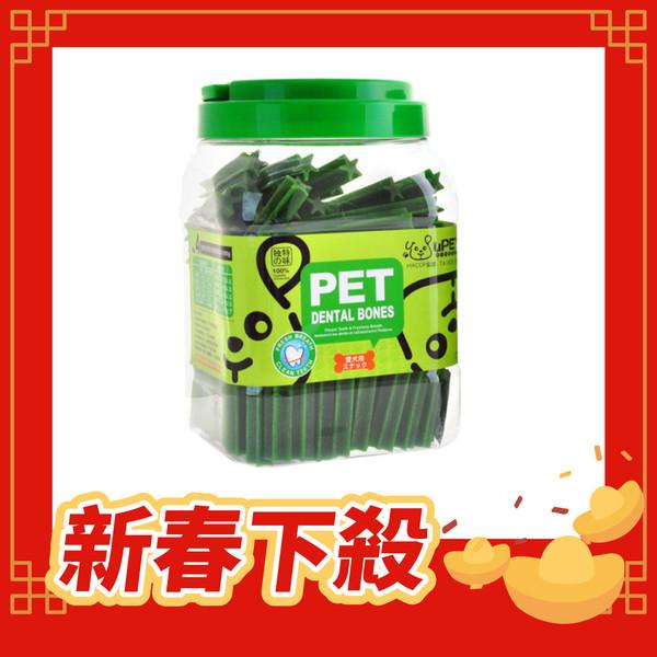 【uPet 優沛特】優沛特潔牙骨-葉綠素風味8cm1000g/NO.4